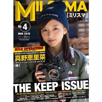 Millisma No. 4, Japanese Text Edition (Mook)