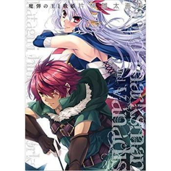 Lord Marksman and Vanadis Hinata Katagiri Illustration Book Anime Manga, Japanese Text Edition (Paperback)
