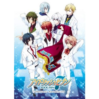 Idolish7 Official Fan Book, Japanese Text Edition (Paperback)