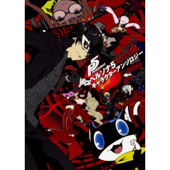 Persona 5: Character Anthology, Japanese Text Edition (Paperback)
