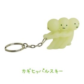 Smiski Key Chain: Pulling