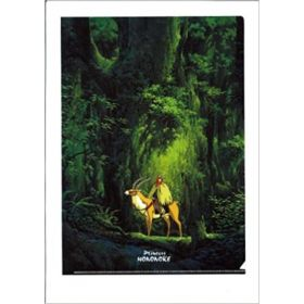 Studio Ghibli: Princess Mononoke A4 Clear File, Ashitaka In Te Woods