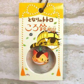 Studio Ghibli: My Neighbor Totoro Bag Charm (Cat Bus)