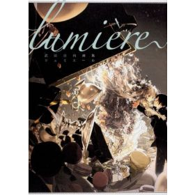 Hinata Takeda Illustration Collection Lumiere, Japanese Text Edition (Paperback)