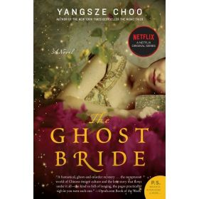 The Ghost Bride (Paperback)