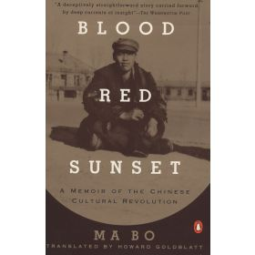 Blood Red Sunset: A Memoir of the Chinese Cultural Revolution (Paperback)