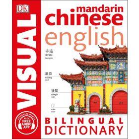 Mandarin Chinese-English Bilingual Visual Dictionary (Paperback)