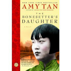 The Bonesetter's Daughter: A Novel (Paperback)