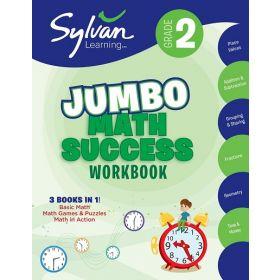 2nd Grade Jumbo Math Success Workbook (Paperback)