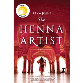 The Henna Artist: A Novel, Export Edition (Paperback)