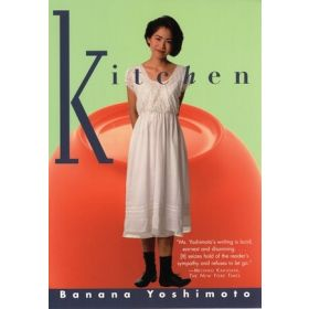 Kitchen (Paperback)