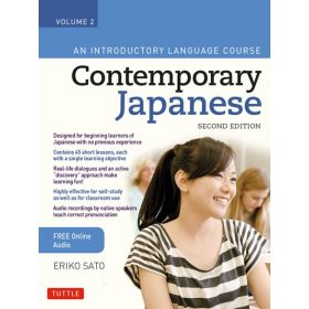 Contemporary Japanese Textbook: An Introductory Language Course, Vol. 2 (Paperback)