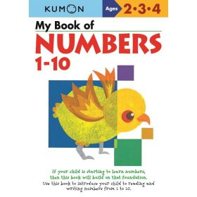 Kumon: My Book of Numbers 1-10 (Paperback)