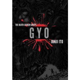 Gyo 2-in-1, Deluxe Edition (Hardcover)