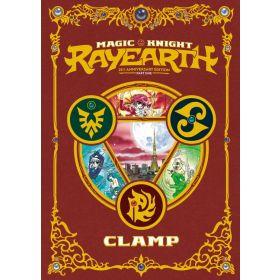 Magic Knight Rayearth: 25th Anniversary Manga, Boxed Set (Hardcover)