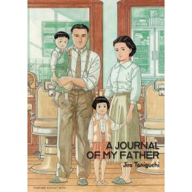 A Journal of My Father (Hardcover)