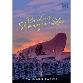 Birds of Shangri-La, Volume 1 (Paperback)