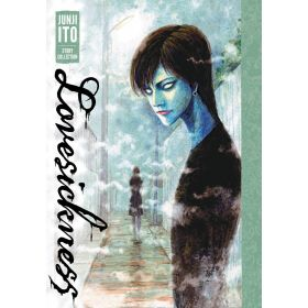 Lovesickness: Junji Ito Story Collection (Hardcover)