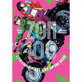 Zom 100: Bucket List of the Dead, Vol. 1 (Paperback)