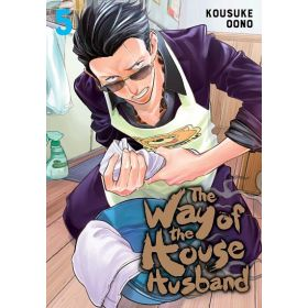 The Way of the Househusband, Vol. 5 (Paperback)