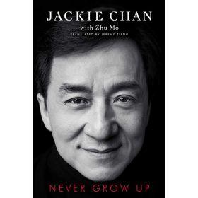 Never Grow Up (Paperback)