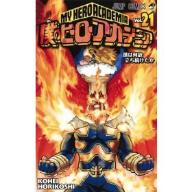 My Hero Academia Vol. 21, Japanese Text Edition (Paperback)
