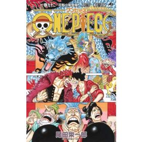 One Piece Vol. 92, Japanese Text Edition (Paperback)