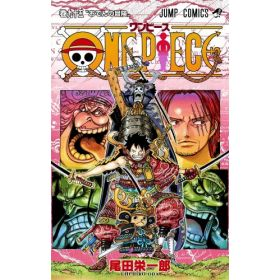 One Piece Vol. 95, Japanese Text Edition (Paperback)