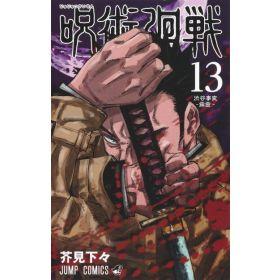 Jujutsu Kaisen Vol. 13, Japanese Text Edition (Paperback)