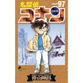 Detective Conan Vol. 97, Japanese Text Edition (Paperback)