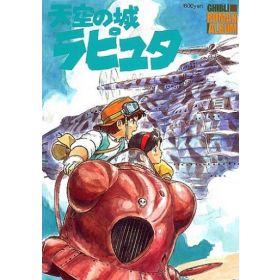 Laputa: Castle in the Sky, Ghibli Roman Album Extra, Japanese Text Edition (Paperback)