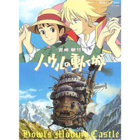 Howl's Moving Castle: Romantic Album, Japanese Text Edition (Paperback)