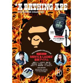 A Bathing Ape: 2020 Summer Collection, Japanese Text Edition (Paperback)