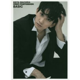 Basic: Keita Machida's First Photobook with DVD, Japanese Text Edition (Paperback)