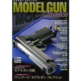 Model Gun Classics, Japanese Text Edition (Paperback)