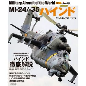 Mi-24/-35 Hind, Japanese Text Edition (Mook)