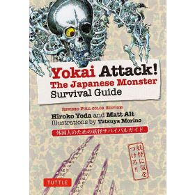 Yokai Attack!: The Japanese Monster Survival Guide (Paperback)