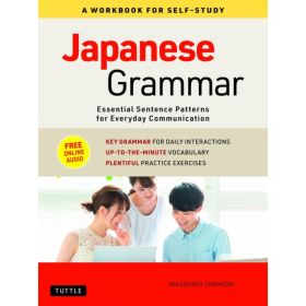 Japanese Grammar: A Workbook for Self-Study: Essential Sentence Patterns for Everyday Communication, Free Online Audio (Paperback)