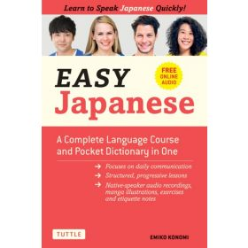 Easy Japanese A Complete Language Course and Pocket Dictionary in One, Free Online Audio (Paperback)
