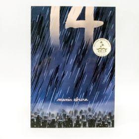 14 Silent Comics (Paperback)