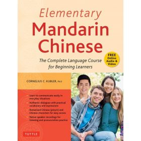 Elementary Mandarin Chinese Textbook: The Complete Language Course for Beginning Learners With Companion Audio (Paperback)