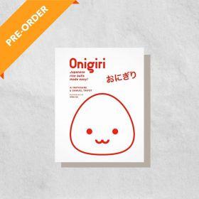 Onigiri (Hardcover)