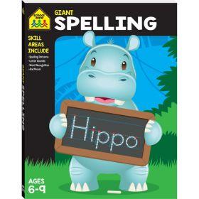 Giant Workbook: Spelling (Paperback)
