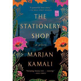 The Stationery Shop (Paperback)