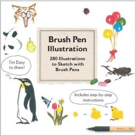 Brush Pen Illustration: 280 Illustrations to Sketch with Brush Pens (Paperback)