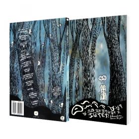 Venn Mann: Kikomachine Komix Blg. 6 (Paperback)