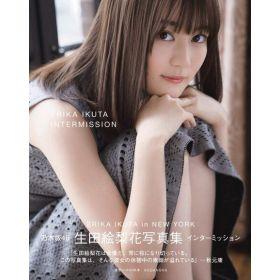 Erika Ikuta Photograph Collection Intermission, Japanese Text Edition (Paperback)