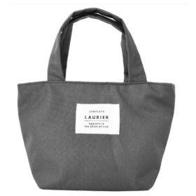 Elcommune Laurier Leaflets Lunch Cooler Bag (Dark Gray)