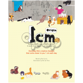 1CM Origin (Paperback)