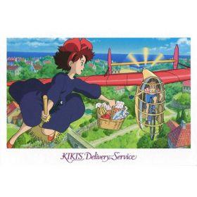 Studio Ghibli: Kiki's Delivery Service Postcard (Kiki and Tombo)